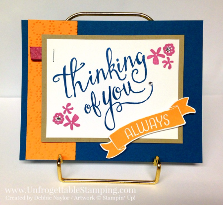 Unfrogettable Stamping | Fabulous Friday Hostess highlight card featuring the Time of Year exclusive stamp set by Stampin' Up!