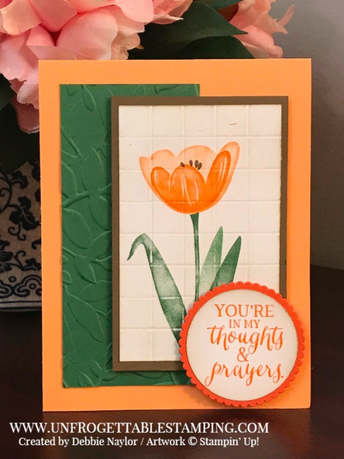 Unfrogettable Stamping | Fabulous Friday sympathy card featuring the Faux Tile technique with the Tranquil Tulips host rewards set by Stampin' Up!